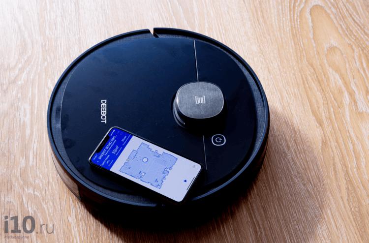 Как выглядит робот-пылесос будущего?