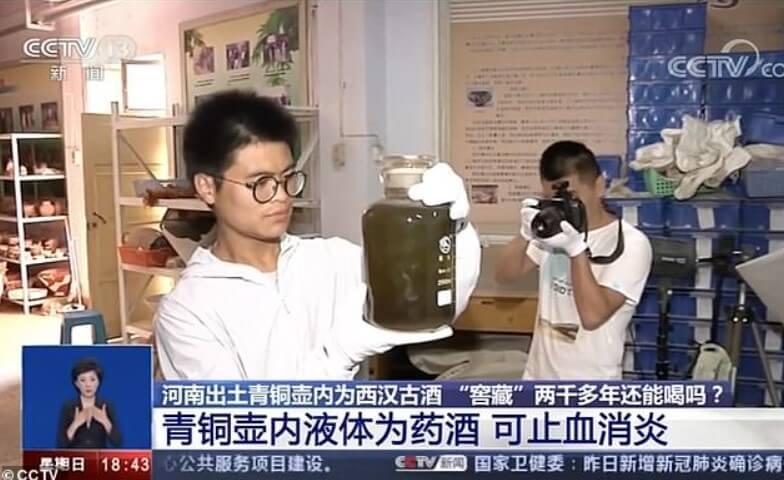 В Китае найдено вино возрастом 2000 лет. От каких болезней оно помогало?