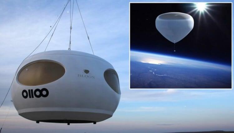 Как полететь в космос на воздушном шаре и сколько это стоит?