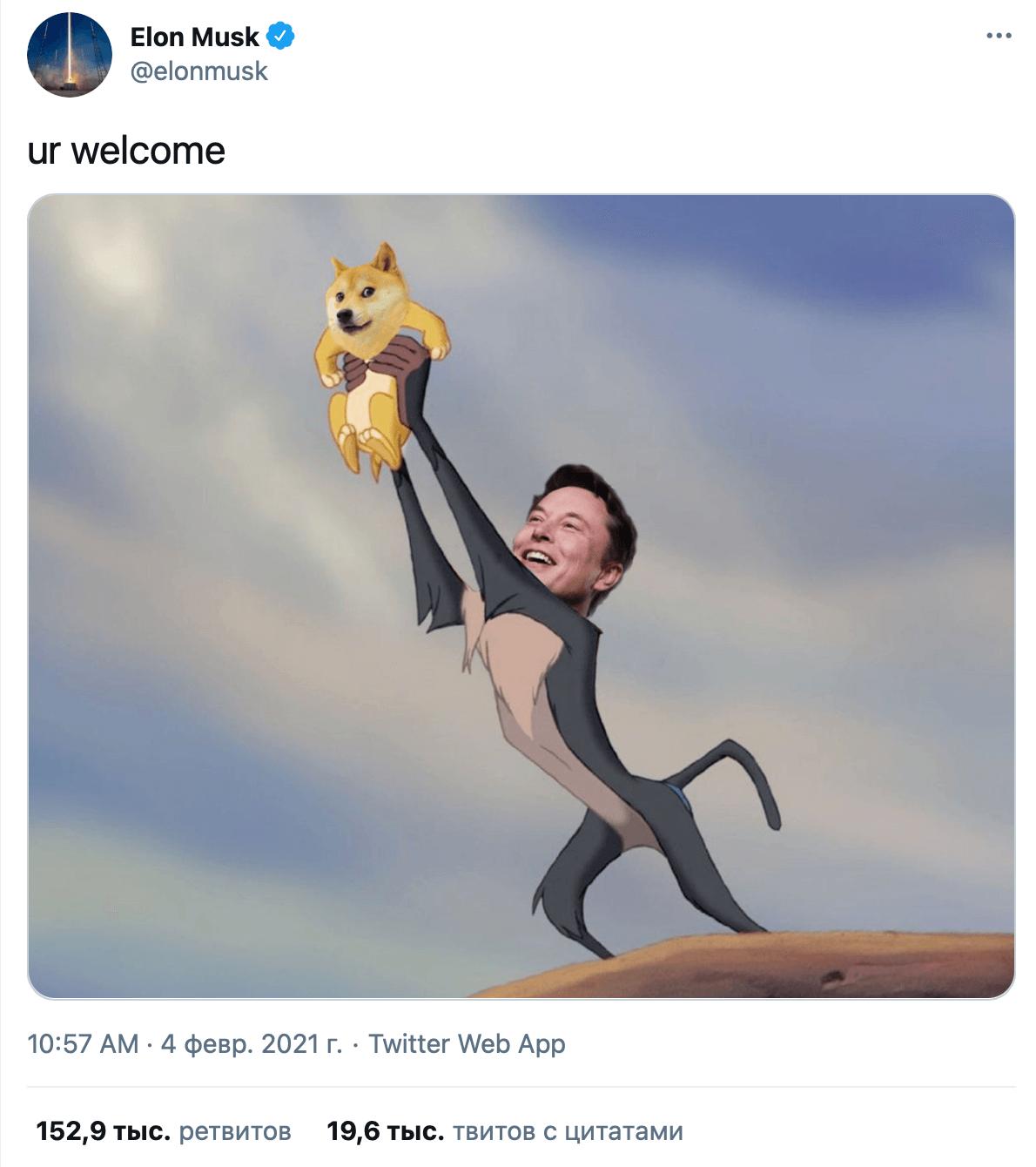 Король лев Илон Маск
