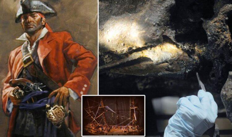 В США найдены останки самого богатого пирата в истории