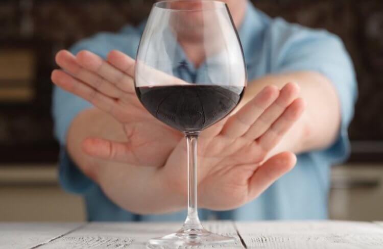 Як перестати пити алкоголь?