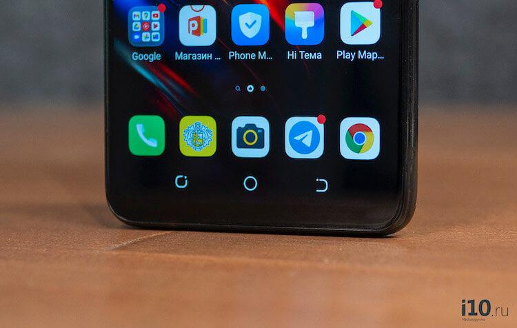 Может ли недорогой телефон быть красивым