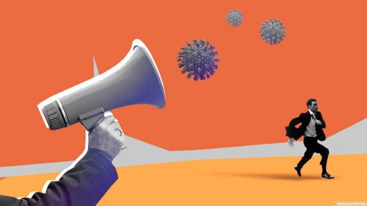 Согласно еще одному популярному мифу, коронавирус «не так уж и страшен».