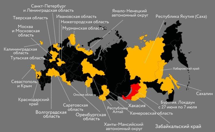 Регионы России, в которых уже введена обязательная вакцинация.