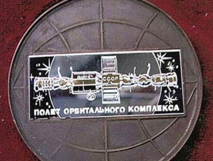 Уникальные сувениры из СССР, побывавшие в космосе